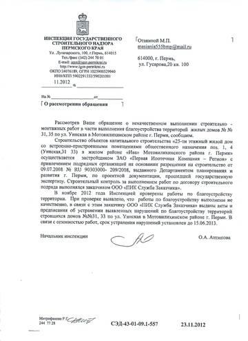 http://s2.uploads.ru/t/dtRuk.jpg