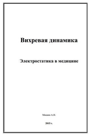 http://s2.uploads.ru/t/dtTQI.jpg