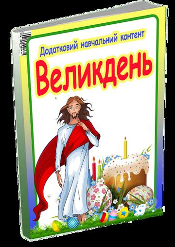http://s2.uploads.ru/t/dzlf7.png