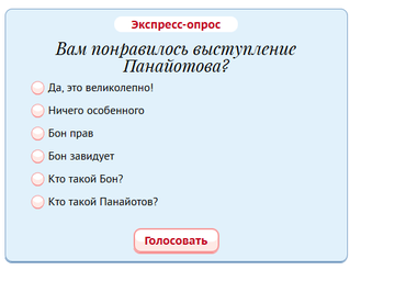 http://s2.uploads.ru/t/e2UTP.png