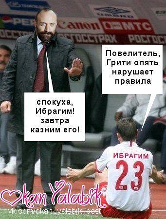http://s2.uploads.ru/t/e7MTX.jpg