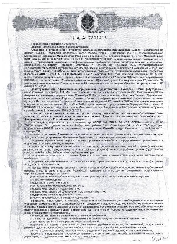 http://s2.uploads.ru/t/eAg1m.jpg
