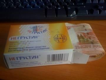 http://s2.uploads.ru/t/eFpw8.jpg