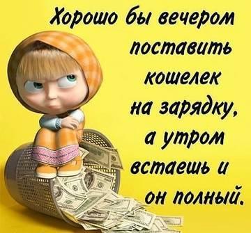 http://s2.uploads.ru/t/eHWLy.jpg