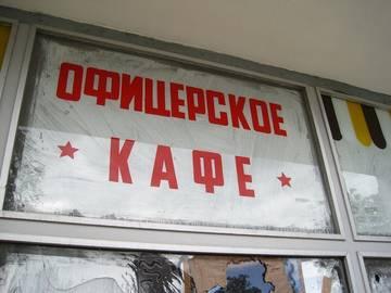 http://s2.uploads.ru/t/eHwf1.jpg