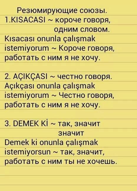 http://s2.uploads.ru/t/eIbiZ.jpg