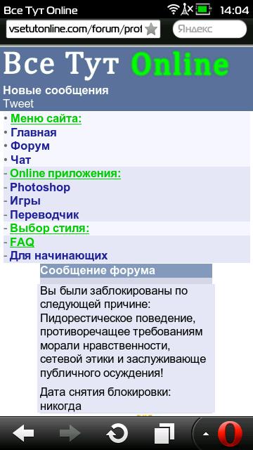 http://s2.uploads.ru/t/eJiwW.jpg