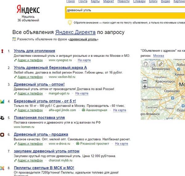 http://s2.uploads.ru/t/eLTkH.jpg