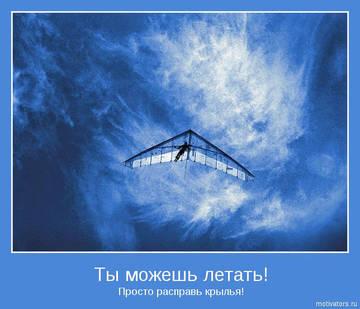 http://s2.uploads.ru/t/eN1Ev.jpg