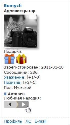 http://s2.uploads.ru/t/ePlXA.png