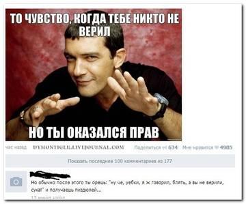 http://s2.uploads.ru/t/eR5DB.jpg