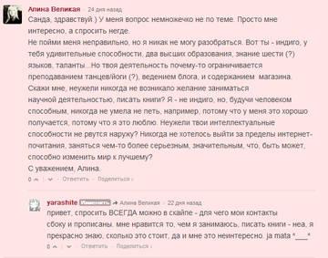 http://s2.uploads.ru/t/eVNn8.jpg