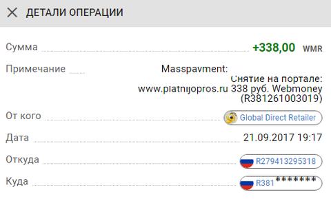 http://s2.uploads.ru/t/eagbL.png