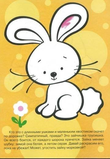 http://s2.uploads.ru/t/ekGi6.jpg