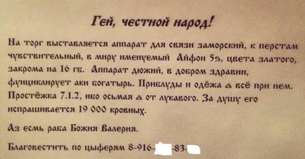 http://s2.uploads.ru/t/ekt8K.jpg