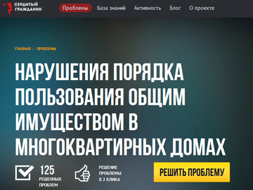 http://s2.uploads.ru/t/en5AB.png