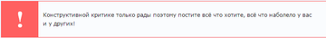 http://s2.uploads.ru/t/eocJ3.png