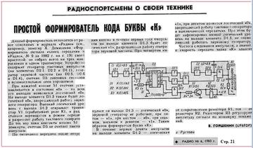 http://s2.uploads.ru/t/exqcv.png