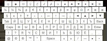 http://s2.uploads.ru/t/exy7X.jpg