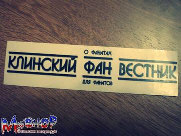 http://s2.uploads.ru/t/eyNF4.jpg