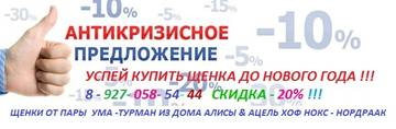 http://s2.uploads.ru/t/eybSu.jpg