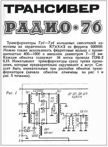 http://s2.uploads.ru/t/ez62B.jpg