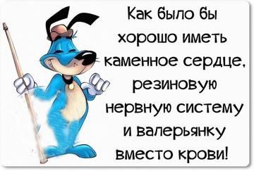 http://s2.uploads.ru/t/ezEcZ.jpg