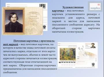 http://s2.uploads.ru/t/f0Zen.jpg