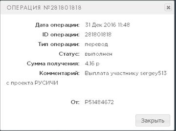 http://s2.uploads.ru/t/f1wBi.png
