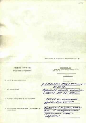 http://s2.uploads.ru/t/f3zLD.png