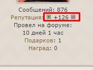 http://s2.uploads.ru/t/f5wSa.jpg