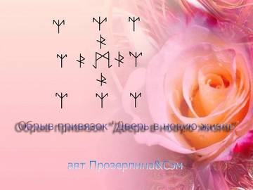 http://s2.uploads.ru/t/f8G25.jpg