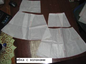 http://s2.uploads.ru/t/f8MaW.jpg