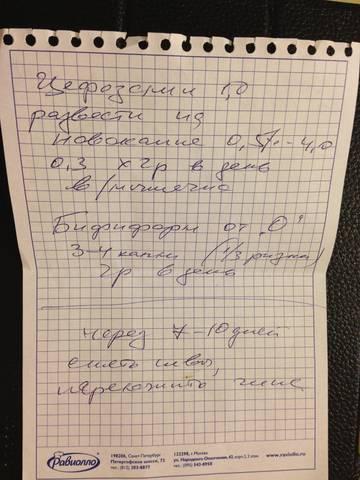 http://s2.uploads.ru/t/f8qIB.jpg