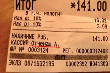 http://s2.uploads.ru/t/f94i6.jpg