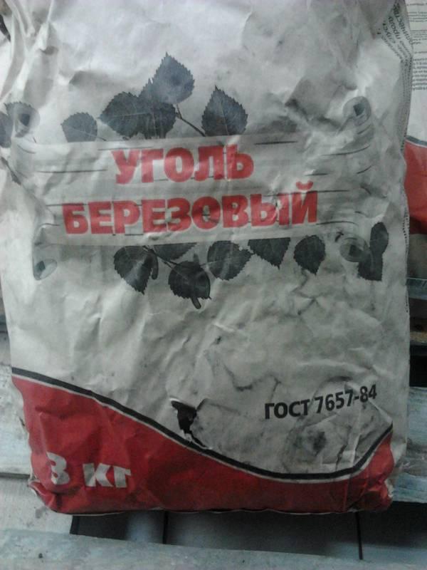 http://s2.uploads.ru/t/f9NVs.jpg