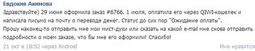 http://s2.uploads.ru/t/f9TVG.png