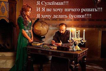 http://s2.uploads.ru/t/fHNpW.jpg