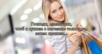 http://s2.uploads.ru/t/fJMFe.jpg
