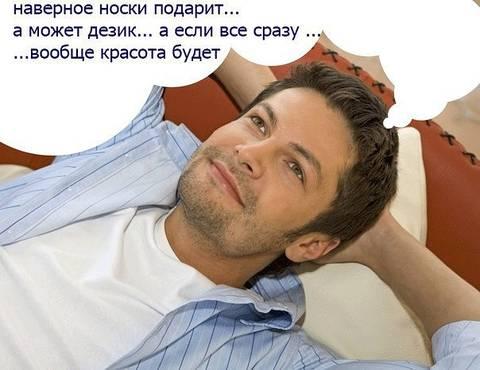 http://s2.uploads.ru/t/fNymT.jpg