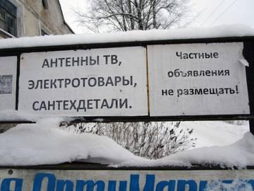 http://s2.uploads.ru/t/fOC6v.jpg
