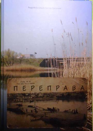 http://s2.uploads.ru/t/fOQam.jpg