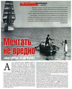 http://s2.uploads.ru/t/fQZn1.jpg