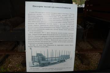 http://s2.uploads.ru/t/fVb9D.jpg