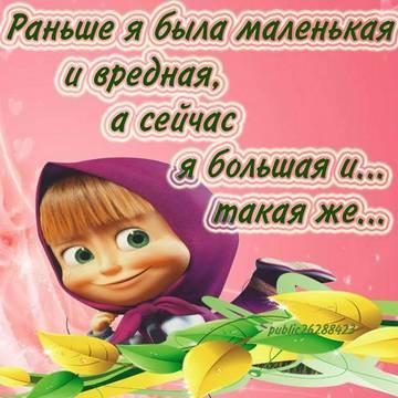 http://s2.uploads.ru/t/fXqA0.jpg