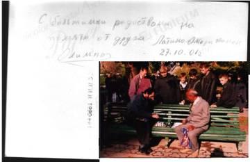 http://s2.uploads.ru/t/fYOzN.jpg
