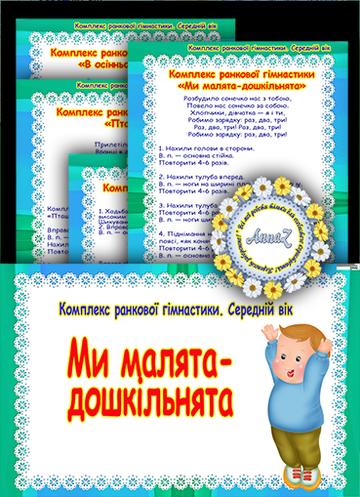 http://s2.uploads.ru/t/facjd.png