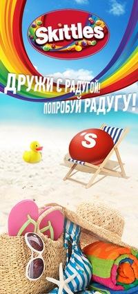 http://s2.uploads.ru/t/fbsUN.jpg