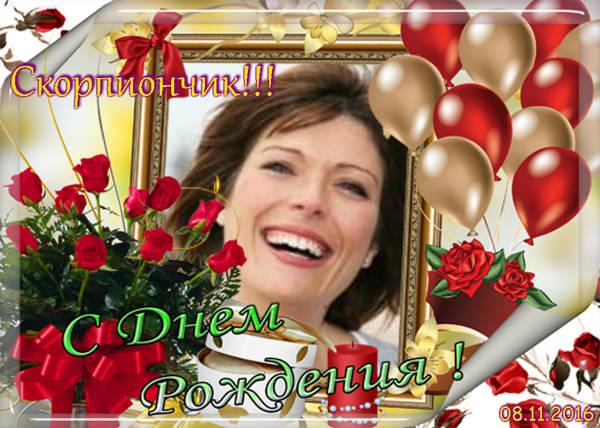 http://s2.uploads.ru/t/fd6Uy.jpg