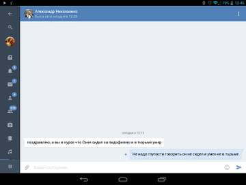 http://s2.uploads.ru/t/fh4iQ.jpg